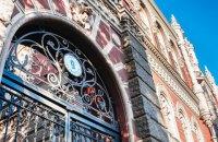 НБУ визначив режим роботи банків у вихідні на День Незалежності