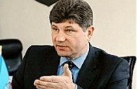Луганск получил мэра