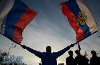 У Донецьку знову підняли російський прапор