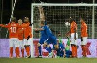 Відбір на Євро-2016: Нідерланди зазнали краху в Ісландії