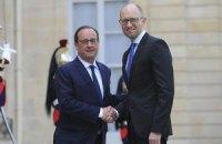 Франция осенью примет украинский инвестиционный саммит