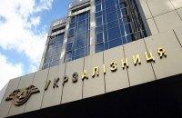 """НАБУ повідомило про підозру у справі про розкрадання 93,27 млн гривень """"Укрзалізниці"""" двох помічників депутата"""