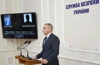 СБУ викрила виборчу піраміду на чолі з депутатом Верховної Ради, - Кононенко (оновлено)