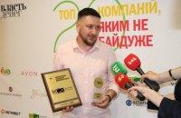 Оголошено топ 20 компаній, які впроваджують найкращі корпоративно-соціальні практики в Україні