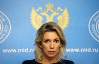 В МИД РФ отреагировали на слова Помпео о необходимости вернуть Крым Украине