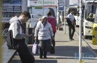 В Украине сравнялся пенсионный возраст для женщин и мужчин