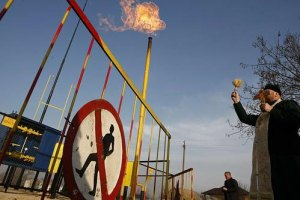 В Україні знайшли нове родовище газу