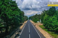 """В рамках """"Великого будівництва"""" відремонтували дорогу до Шацьких озер"""