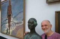 Українські музеї і інституції виступили на підтримку Олександра Ройтбурда