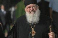 Кардинал Любомир Гузар. Філософ на єпископській кафедрі