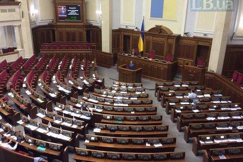 Провал голосування щодо Антикорупційного суду загрожує дефолтом України, - депутат