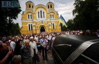 В Киеве прощаются с Левком Лукьяненко
