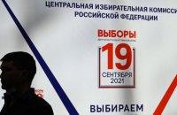 СБУ перехопила телефонні розмови щодо масштабних фальсифікацій на виборах до Держдуми РФ в ОРДЛО