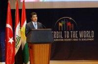 Турция и Иракский Курдистан подписали пакет энергетических контрактов