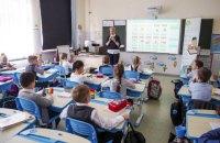 Впровадження шкільної громадянської освіти: млявий процес і мінімальний результат
