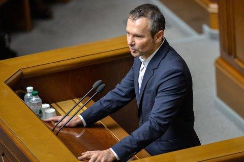 """Новини 16 січня: """"профан"""" Гончарук, призов в армію, відставка міністерки"""
