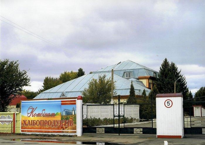 Дунаєвецький КХП