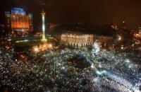 Майдан. В точке призрачного равновесия