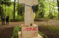 У Мюнхені невідомі осквернили могилу Степана Бандери