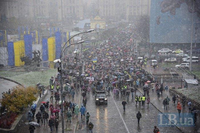 ВКиеве в«Марше возмущенных» приняли участие около 400 человек