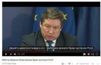 Министру обороны Литвы приписали слова о признании Крыма частью России