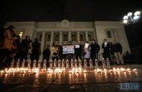 Під Радою пройшла акція на підтримку адвоката сімей Небесної сотні Євгенії Закревської