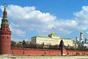 """Мужчина пытался проехать в Кремль """"на встречу"""" с Путиным"""