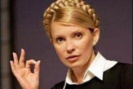 Перші результати голосування: 49,37 на користь Тимошенко