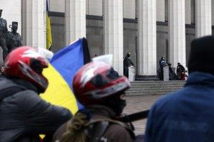 Третя сотня Майдану обурена діями Ради (оновлено)