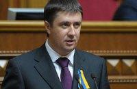 Министр культуры Кириленко получил двух заместителей
