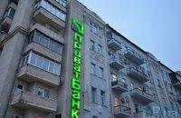 Кабмин вольет в Приватбанк еще 38,5 млрд грн