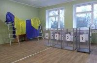 Понад 91% ДВК завершили підрахунок голосів і передали документи до ТВК