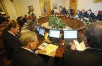 Азаров отменил заседание Кабмина