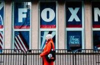 Телеканал Fox News получил иск на $1,6 млрд
