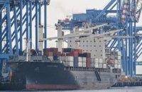 В Турции за контрабанду наркотиков задержали судно под флагом Либерии с украинским экипажем