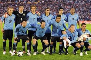 Уругвай выиграл Кубок Америки по футболу