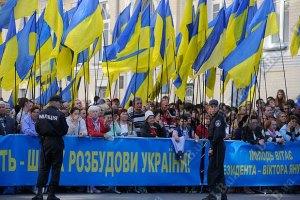 Участникам митинга за Януковича пообещали по 150 гривен