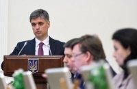 """Замглавы МИД Пристайко будет представлять Украину на переговорах в """"нормандском формате"""""""