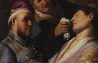 Картину Рембрандта выставили на аукцион за $250, а продали за $1,1 млн