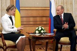 Рада решила расследовать возможную государственную измену Тимошенко