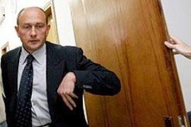 Печерский суд объявит решение по Диденко через полтора часа