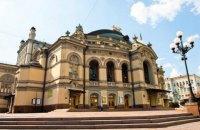 Національна опера України. Сезон прем'єр