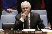 Опасная недипломатичность. Как хамство Чуркина в Совбезе ООН Украине поможет