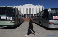 У центрі Києва автоперевізники на мітингу вимагають відновлення міжміського пасажирського сполучення