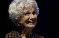 Нобелевскую премию по литературе присудили канадской писательнице Элис Манро