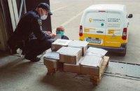 """Полиция отправила первые """"письма счастья"""" за превышение скорости"""