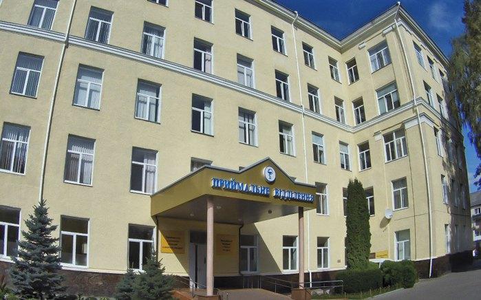 Приймальне відділення N1 Волинської обласної клінічної лікарні