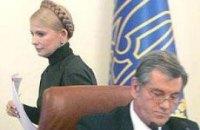"""Ющенко просит организовать Тимошенко """"тотальную проверку"""""""