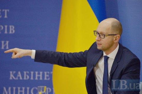 Яценюк оценил ОПЗ в миллиард долларов