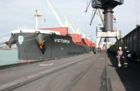 В Україну прибуло друге судно з вугіллям зі США